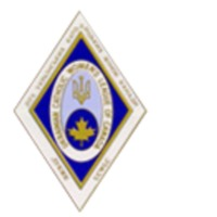 Nasha doroha; Наша дорога