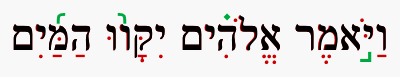 Example of biblical Hebrew trope